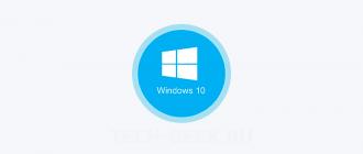 Узнать сколько места занимает программа Windows 10