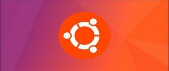 Как узнать версию Ubuntu