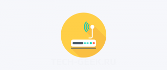 Как проверить уровень сигнала WiFi