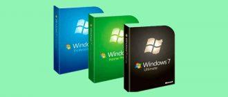 узнать версию Windows 7