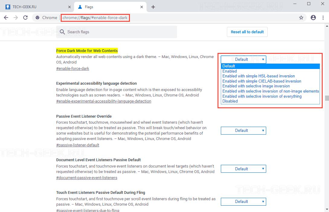 Включить темный режим для сайтов в Google Chrome