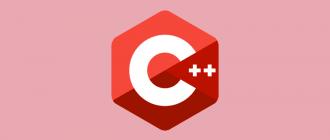 Комплексные числа в C++