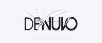 Защита взлом Denuvo