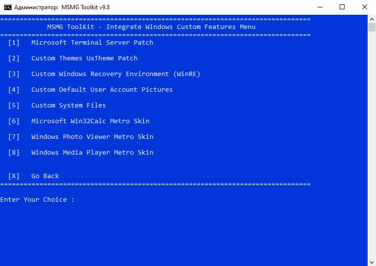 Создание своей сборки Windows. Дополнительные возможности кастомизации Windows