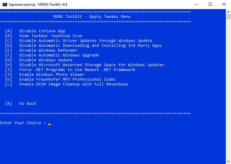 Создание своей сборки Windows. Здесь можно воспользоваться дополнительными твиками