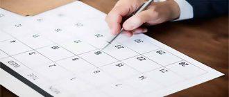 Как создать еще один календарь в Календаре Google