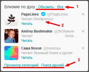 регистрация в твиттер