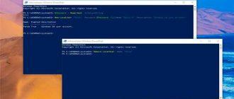 создать учетную запись локального пользователя в PowerShell