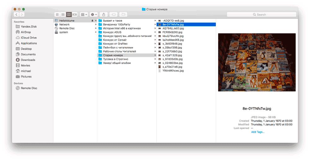 Создание своей файловой системы на FUSE и Swift