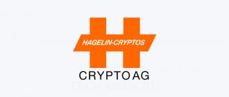 Crypto AG скандал. Как ЦРУ использовало Crypto AG