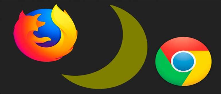 Расширение темная тема для Firefox и Chrome Ночной режим