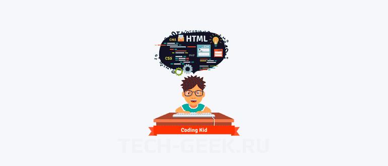определиться с языком программирования