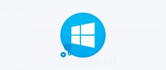 Удаление службы Windows 10