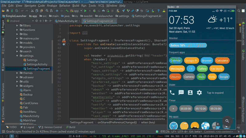 инструменты разработчика андроид