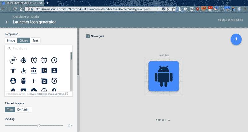 инструментарий разработчика андроид