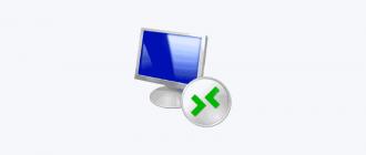 Как отключить удаленный доступ Windows 10