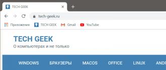 отобразить панель закладок в Google Chrome