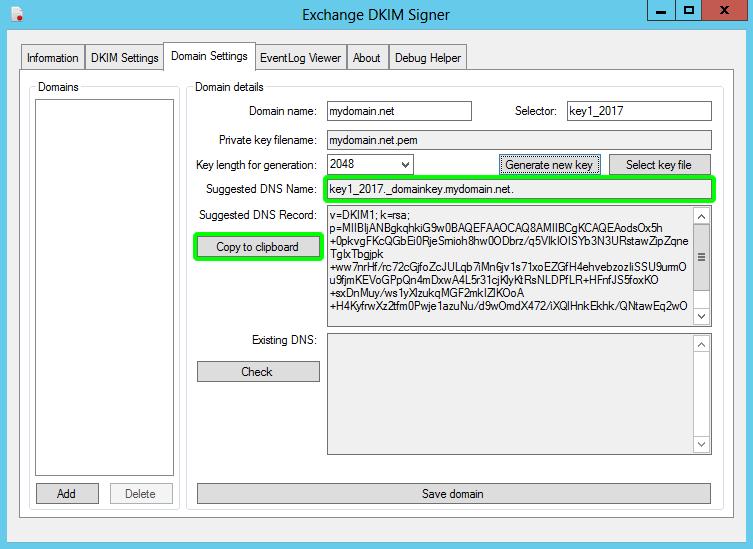 Процесс конфигурирования Exchange DKIM Signer