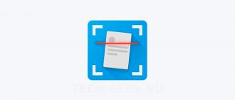 Лучшие приложения для сканирования документов на iOS