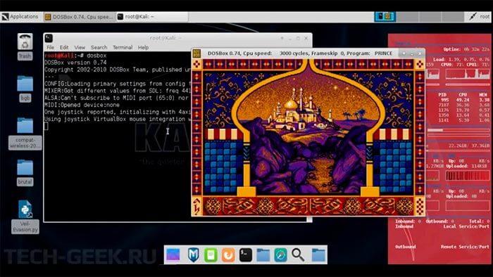 Эмулятор игровой приставки DOSBox