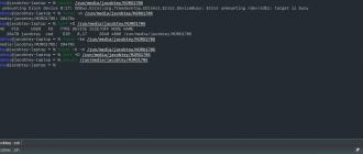 доступа к устройствам в Linux