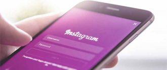Как скачать все фотографии и другие данные Instagram