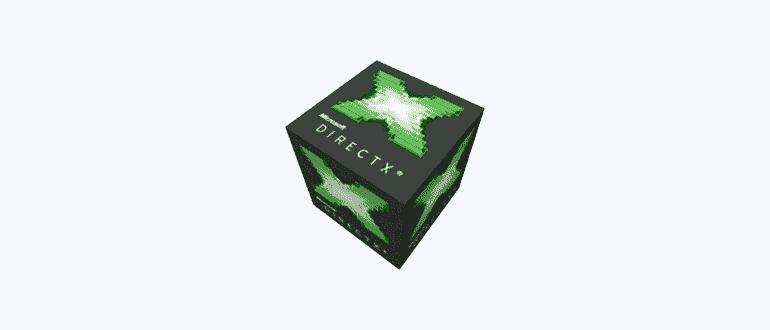 скачать установить обновить версию DirectX