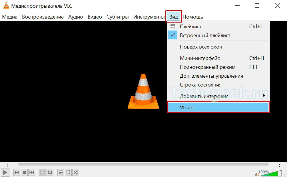 Поиск и загрузка субтитров в медиаплеере VLC