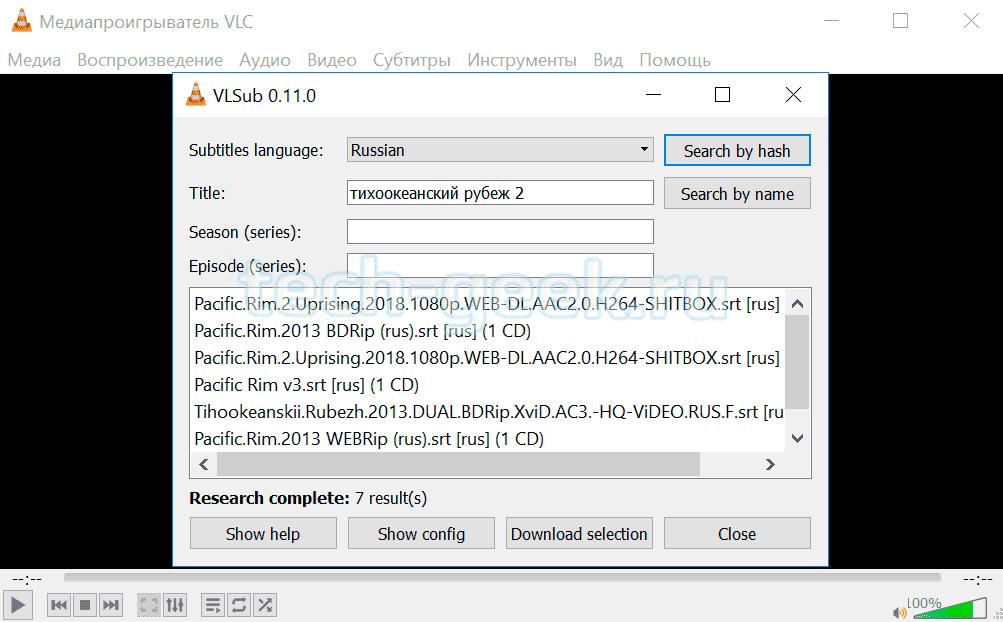 Как скачать субтитры в медиаплеере VLC