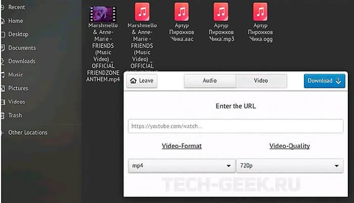Загрузка видео с Youtube в Linux с помощью Gydl