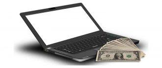 Как зарабатывать в интернете без вложений