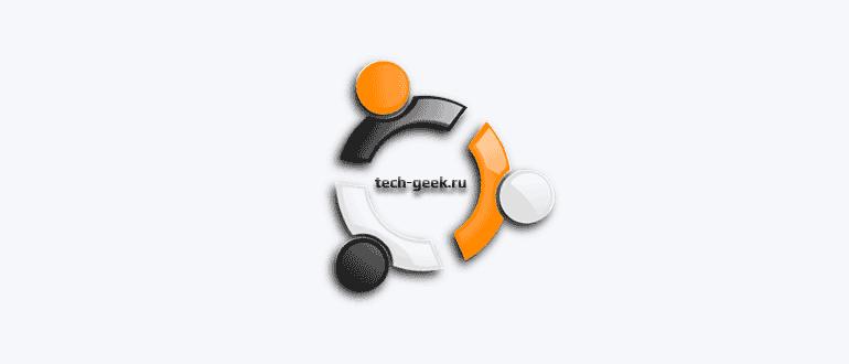 легкая настройка Ubuntu