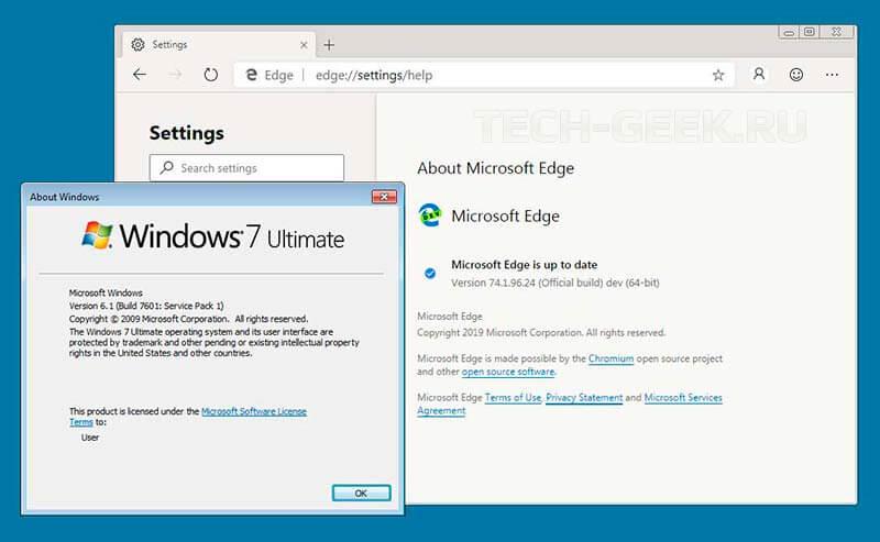 Скачать Edge для Windows 7