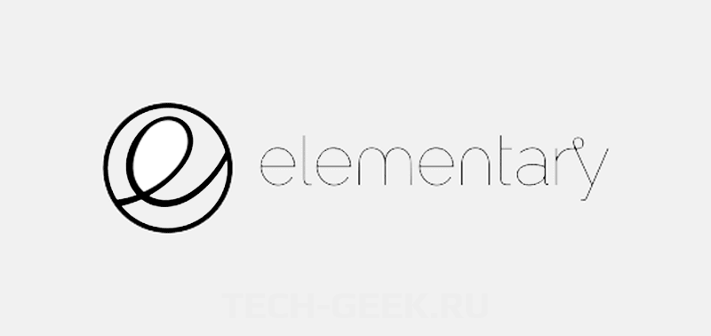 elementary Linux дистрибутив для новичков