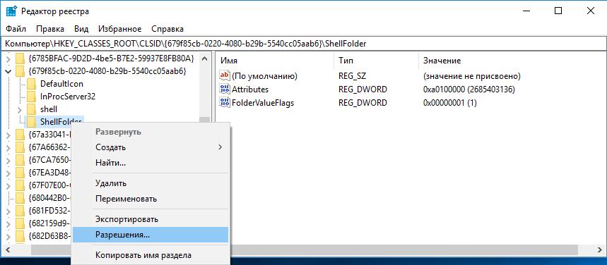убрать панель быстрого доступа windows 10