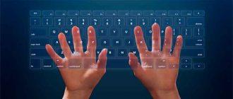 Обработка ошибок: Защитное программирование