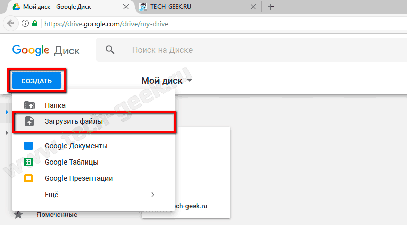 Excel в PDF