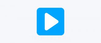 Вытащить субтитры из видео PotPlayer