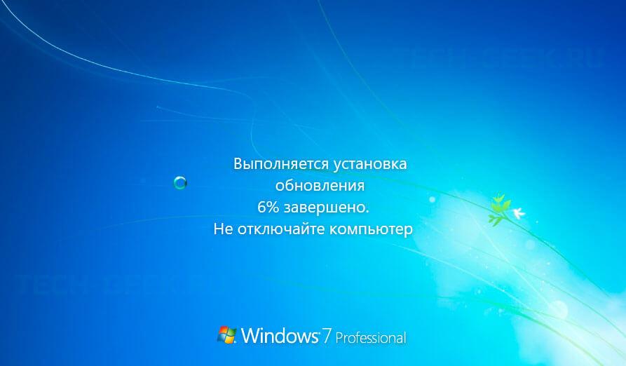 Розыгрыш обновление Windows