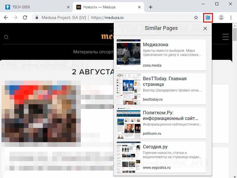 Поиск похожих сайтов с помощью расширения SimilarWeb