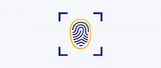 Как работает биометрическая авторизации по отпечатку пальца