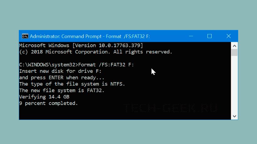 форматирование флешки свыше 32 ГБ в FAT32