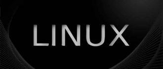 Фризы в Linux