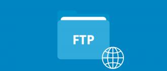 FTP-доступ к файлам своего сайта
