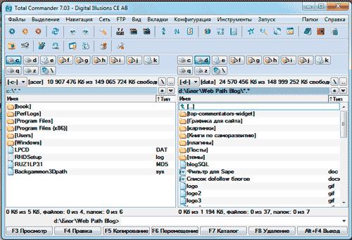 FTP-доступ к файлам сайта