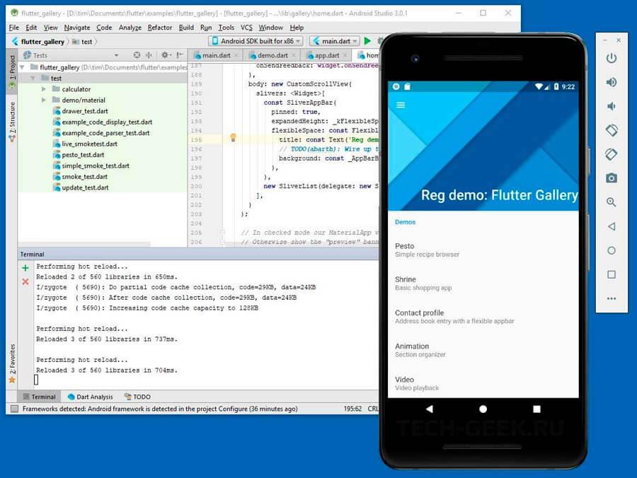 Flutter-приложения можно писать в Android Studio