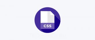 Игры для изучения CSS