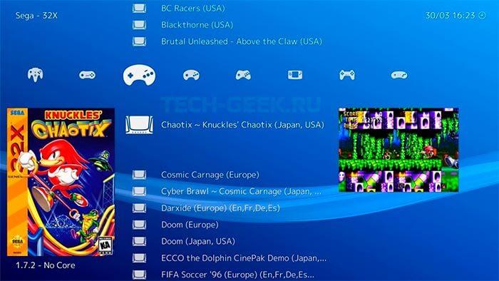 Эмулятор игровой консоли RetroArch