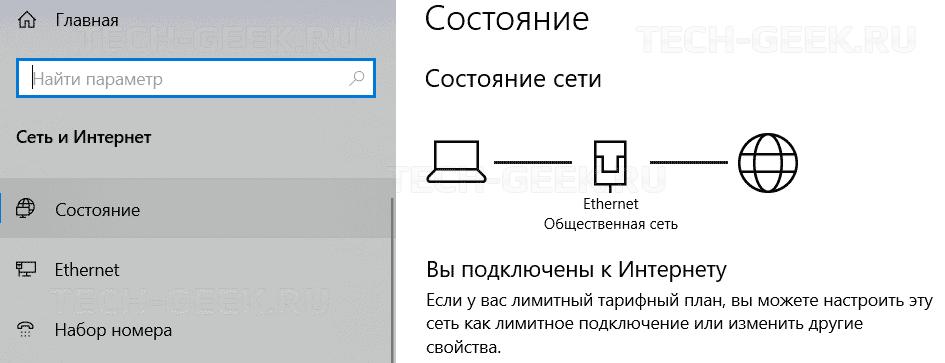 Невозможно загрузить файл в Google Docs. Состояние сети