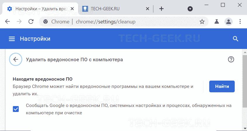 Невозможно загрузить файл в Google Docs. Сканер Chrome